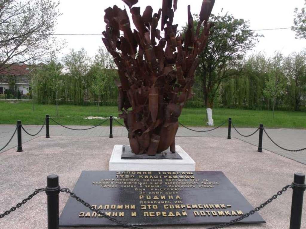 Памятник «Взрыв»
