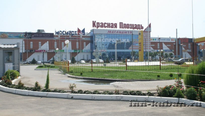 Красная площадь, Краснодар