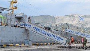 крейсер кутузов