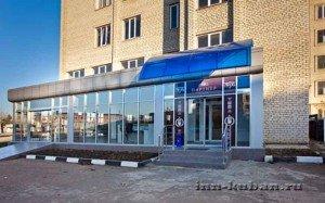 отель Партнер в Краснодаре