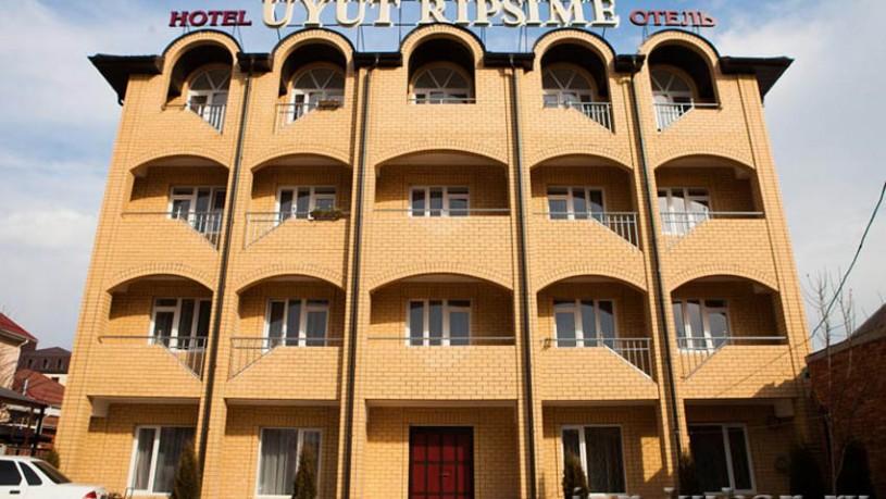 гостиница Репсайм