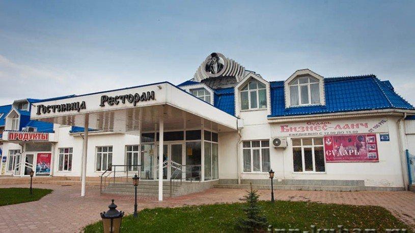 гостиница Сударушка, Краснодар