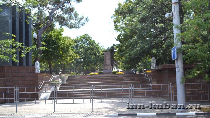 парк Новороссийска