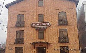 отель Западный в городе Краснодар