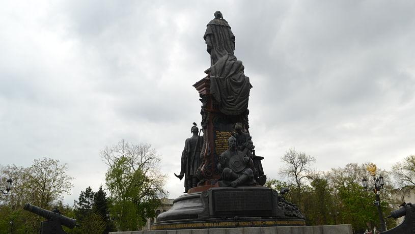Екатерина, памятник